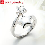 ������� Soul Jewelry ��� ������ ���������������3���������顣�ڥ����� ���奨��ۡ�����̵���ۡڼ긵���ܡ�[��� �ڥ����� ����� ���ڥ����� ��������� �ͥå��쥹]�ڥ��ꥢ�륢���Ȥ������