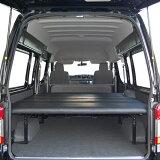 NV350 队商 DX 超长 宽床配套元件车中泊caravan床配套元件[NV350 キャラバン DX スーパーロング ワイド ベッドキット 車中泊 caravanベッドキット]