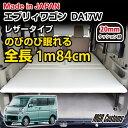 エブリィ ワゴン DA17W 専用 ベッドキットレザータイプ 20mmクッション材エブリィワゴン マットEVERY / エブリー 車中泊 カスタム ベットキットフルフラット 車中泊マットパーツ エブリィワゴン日本製
