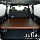 ハイエース S-GL m.flat ベッドキットメッシュデザイン ブラウンレザークッション材40mmハイエース200系ハイエースベッドキット HIACE 車中泊マット現行モデル6型対応(200系 全年式対応)日本製