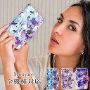 スマホケース 手帳型 全機種対応 iphone11 iPhone 11 Pro Max iPhone xr ケース iphone8 iphone 7 6s xperia1 Xperia ace XZ3 galaxy s..
