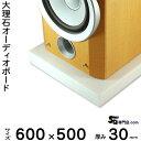 si600-500-30-01