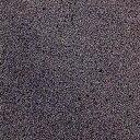 【送料無料】天然御影石規格タイルG654(チャイナグレー) 磨き600×600×20(2枚入り)