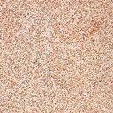 【送料無料】天然御影石規格タイルG682(ラスティックイエロー) バーナー300×300(10枚入り)