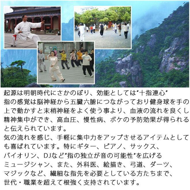 大理石健身球5色健康たまご 手のひらでツボを直...の紹介画像3