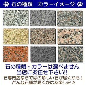 天然石でペットひんやり大型犬デビューセット暑さ対策大理石シート大理石マットクールマットひんやりマット冷却マット冷却シート