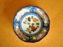 和食器 高級有田の染め錦取り皿14cm<伊万里風>【有田焼・食器・訳あり・アウトレット・皿・中皿・取り皿】