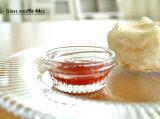 ガラス食器 Libbey ガラスココット44cc【アメリカ製・食器・訳あり・アウトレット・ガラス・ココット】【RCP】【TOKAI20140802】【マラソン201408訳あり】