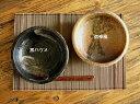 食器 煮物鉢 煮物皿 サラダボウル �