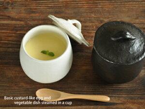 ベーシック 茶碗蒸し アウトレット