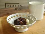白い食器 ハートがいっぱいショコラトリュフカップ ホワイトレベル2【美濃焼/食器/訳あり/アウトレット/小鉢/デザート/】