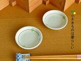 和食器 有田焼の幾何紋9.0cm小皿【有田焼/食器%OFF/訳あり/アウトレット/小皿】
