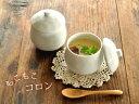 白い食器 かわいい茶碗蒸し ホワ