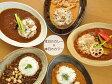 【送料無料】和食器 ナチュラルオーバルカレー皿&パスタ皿<5カラー> 各色1枚ずつセット