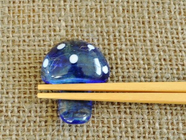 ガラス食器箸置ききのこ<ブルー>日本製/食器/訳あり/アウトレット/通販/器/ガラス/箸置き//カフ