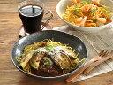 和食器 2色の和モダンパスタ皿