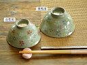 和食器 有田焼の土物透かし桜夫婦茶碗【有田焼/食器/訳あり/アウトレット/通販/器/ご飯茶わん/夫婦茶碗】