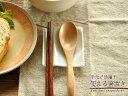 白い食器 小皿にもなるカトラリーレスト ホワイトレベル2