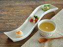 白い食器 ナロープレート ホワイトレベル2【美濃焼/食器/訳あり/アウトレット/通販/器/プレート/変形】