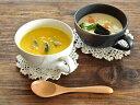 和食器 和のスープカップ【美濃焼/食器/訳あり/アウトレット/通販/器/スープカップ】