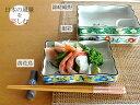 和食器 仕切り付き刺身皿【美濃焼/食器/訳あり/アウトレット込み/通販/器/刺身/仕切り皿】