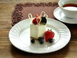 白い食器 ジノリ風アンジェデザート皿20.9cm ホワイトレベル2【美濃焼/通販/器/ケーキ皿/中皿】