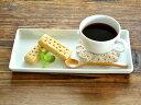 白い食器 お寿司ぴったり皿 ホワイトレベル2【美...