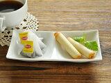 白い食器 kowake 2つ仕切り皿 ホワイトレベル2【美濃焼/食器/訳あり/通販/器/仕切り皿/こわけ/コワケ】