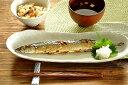 和食器 楕円型深口サンマ皿【美濃焼/食器/訳あり/アウトレット込み/通販/器/サンマ/さんま/角皿/焼き物皿】