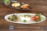 和食器 ちょっとスリムなオーバルサンマ皿(ナチュラル)【美濃焼・食器・訳あり・アウトレット・さんま皿・オーバル】【RCP】
