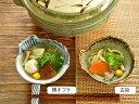 和食器 フグのとんすい【瀬戸焼/食器/訳あり/アウトレット/通販/器/とんすい/鍋/ふぐ】