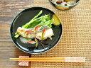 和食器 有田焼の金と銀黒塗りもてなし皿16.8cm【有田焼/食器/訳あり/アウトレット/通販/器/中皿】