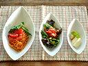 【送料無料】白い食器 スリーサイズNewイタリアンリーフディッシュ(ロゴ入り)6枚セット ホワイトレベル2【美濃焼/食器/訳あり/アウトレット/皿/カレー皿/パスタ皿】