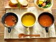 和食器 ソギメ民芸用スープカップ【美濃焼/食器/訳あり/アウトレット込み/通販/器/スープカップ】