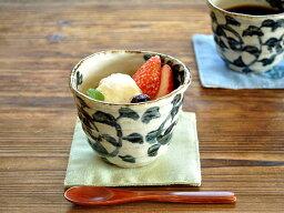 食器 小鉢 おしゃれ そば猪口 和食器 モダン 美濃焼 デザートカップ アウトレット カフェ風 手書きたこ唐草マルチカップ