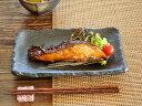 和食器 居酒屋さんのお魚皿<黒ハケメ>【美濃焼/食器/訳あり/アウトレット込み/角皿/焼き物皿/魚】