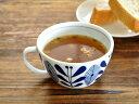 オーランドスープカップ アウトレット