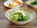 食器 煮物鉢 サラダボウル おしゃれ 和食器 モダン 美濃焼 中鉢 浅鉢 アウトレット カフェ風 渕茶うのふ粉引変形平鉢