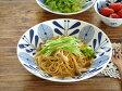 洋食器 【軽量】オーランド22.0皿【美濃製/食器/訳あり/アウトレット込み/通販/器/大皿/プレート/軽量/北欧】