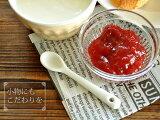 白い食器 プチサイズ!ソース用スプーン ホワイトレベル2【美濃焼/食器/訳あり/アウトレット込み/スプーン/レンゲ】
