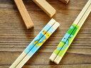 木製品 アニマルボックス箸<18.0cm>【日本製/食器/通...