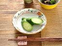和食器 黄彩小梅12.3cm小皿【美濃焼/食器/訳あり/アウ...