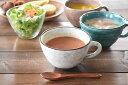 和食器 土物トルコブルースープカップ