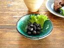 和食器 土物トルコブルー深口小皿