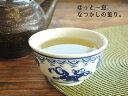 和食器 唐子煎茶170cc【瀬戸焼/食器/訳あり/通販/器/...