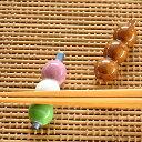 和食器 団子箸置き【美濃焼/食器/訳あり/通販/器/アウトレット込み/箸置き/カトラリーレス