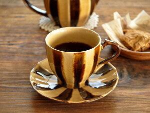 バチカン ソーサー ブラウン アウトレット コーヒー
