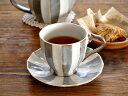 食器 コーヒーカップ おしゃれ カップソーサー 和食器 モダン 美濃焼 アウトレット カフェ風 (グレー)バチカンカップ&ソーサー
