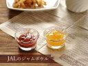 ガラス食器 JALのジャムボウル20cc【日本製/食器/訳あり/アウトレット込み/通販/器/ボウル/小鉢】