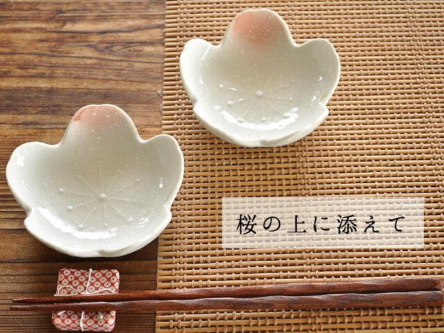 和食器 桜足付き珍味小皿【美濃焼/食器/訳あり/通販/器/アウトレット/珍味】